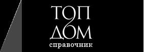 ТопДом - справочник частного строителя